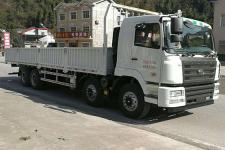 华菱之星国五前四后八货车290马力16855吨(HN1310HB37D6M5)