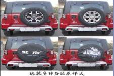 北京牌BJ2022F7VM3B型越野乘用车图片