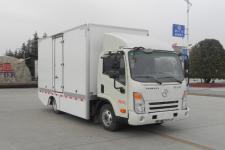 CGC5045XXYBEV1Z4纯电动厢式运输车
