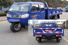 五星牌7YPJZ-1475PB型三轮汽车图片