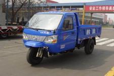时风牌7YPJ-1750DA9型自卸三轮汽车图片