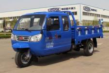 五星牌7YPJ-1150PB型三轮汽车图片