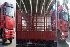 解放牌CA5310CCYP66K2L7T4E5型仓栅式运输车图片