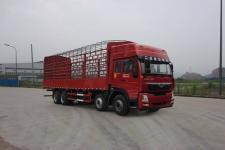 重汽豪曼国五前四后八仓栅式运输车280-345马力15-20吨(ZZ5318CCYM60EB0)