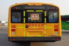 宇通牌ZK6115DX51型中小学生专用校车图片4