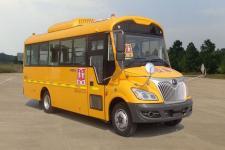 宇通牌ZK6745DX53型幼儿专用校车图片
