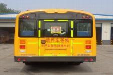 宇通牌ZK6875DX51型中小学生专用校车图片4