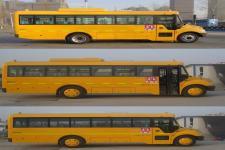宇通牌ZK6875DX52型小学生专用校车图片2