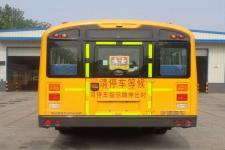 宇通牌ZK6875DX52型小学生专用校车图片4