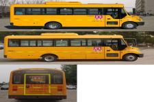 宇通牌ZK6745DX51型中小学生专用校车图片3