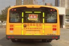 宇通牌ZK6105DX51型中小学生专用校车图片4