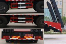 华专一牌EHY5311TPBEQ型平板运输车图片