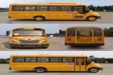 宇通牌ZK6685DX51型中小学生专用校车图片2