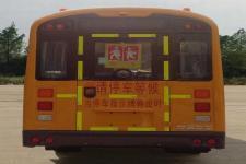 宇通牌ZK6685DX51型中小学生专用校车图片4