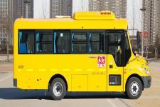 宇通牌ZK6685DX51型中小学生专用校车图片3