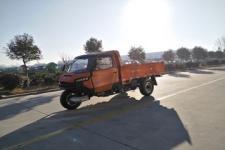 五征牌7YPJ-1450D10型自卸三轮汽车