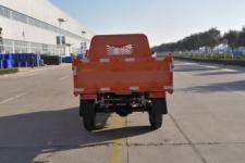 五征牌7YPJ-1750D2型自卸三轮汽车图片