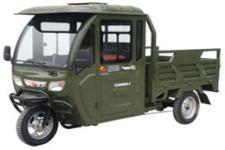 耀隆YL3000DZH-3型电动正三轮摩托车