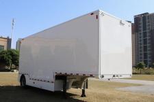 上元8.6米4.2吨1轴展示半挂车(GDY9181XZS)