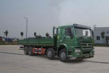 豪沃国五前四后八货车320马力17605吨(ZZ1317N3867E1LH)