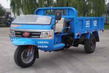 7YP-1150DA17五征自卸三轮农用车(7YP-1150DA17)