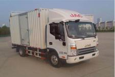 江淮帅铃国五单桥厢式运输车131-152马力5吨以下(HFC5043XXYP71K1C2V)