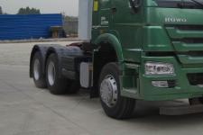 豪沃牌ZZ4257N3847E1CW型危险品牵引车图片