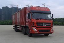 东风商用车国五前四后八厢式运输车316-439马力15-20吨(DFH5310XXYA1)
