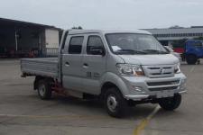 王国五微型两用燃料货车98马力745吨(CDW1031S1M5D)