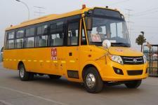 9.1米|24-56座东风小学生专用校车(DFA6918KX5B)