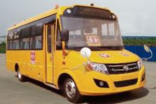 7.5米|24-42座东风幼儿专用校车(DFA6758KYX5B)