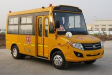 5.1米|10-19座东风小学生专用校车(DFA6518KX5B)