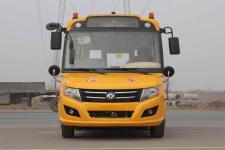 东风牌DFA6758KZX5B型中小学生专用校车图片2