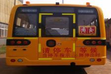 东风牌DFA6758KZX5B型中小学生专用校车图片4
