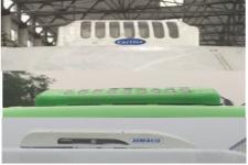 长安牌SC5030XLCAB5型冷藏车图片