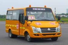 5.1米|10-19座长安幼儿专用校车(SC6515XC1G5)
