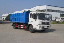 东风天锦压缩式对接垃圾车13607286060