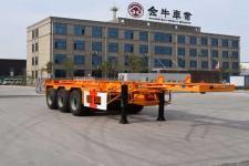 祥菏8.6米35.2吨3轴危险品罐箱骨架运输半挂车(JJN9401TWY)