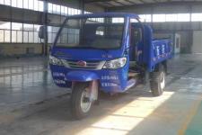 五征牌7YP-1450DJ8型自卸三轮汽车