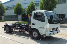 森源牌SMQ5070ZXXEQE5型车厢可卸式垃圾车,森源电话13569998259,垃圾车,垃圾箱,生产厂家