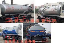 程力威牌CLW5161GXWD5型吸污车图片