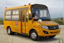 5.1米|10-19座东风小学生专用校车(DFA6518KX5B1)