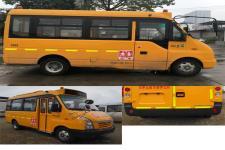五菱牌GL6552XQ型小学生专用校车图片4