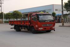 EQ5080TQP8BDBACWXP气瓶运输车