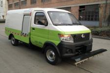 SC5035TYHDE5路面养护车