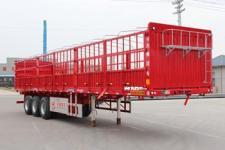 通广九州12.5米32.7吨3轴仓栅式运输半挂车(MJZ9400CLXY)