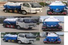 神狐牌HLQ5040GXWE5型吸污车图片