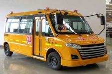 5.2米10-19座五菱小学生专用校车