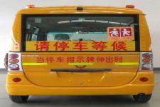 五菱牌GL6526XQ型小学生专用校车图片4