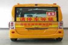 五菱牌GL6525XQ型幼儿专用校车图片4